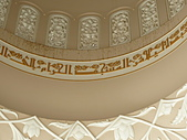 2010杜拜土耳其奢華之旅_7_阿布達比旅遊花絮:阿布達比謝赫扎伊大清真寺040.JPG