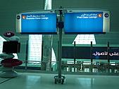 2010杜拜土耳其奢華之旅_8_杜拜旅遊花絮:杜拜機場T3航站002.JPG