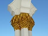 2010杜拜土耳其奢華之旅_7_阿布達比旅遊花絮:阿布達比謝赫扎伊大清真寺041.JPG
