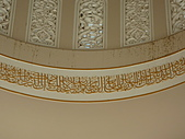 2010杜拜土耳其奢華之旅_7_阿布達比旅遊花絮:阿布達比謝赫扎伊大清真寺042.JPG