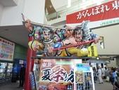 2011夏日繽紛北海道_函館綜合:函館火車站006.jpg