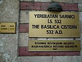 2010杜拜土耳其奢華之旅_9_ 托卡匹王宮後宮及地下宮殿:伊斯坦堡地下宮殿128.JPG