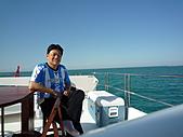 2010杜拜土耳其奢華之旅_3_親王遊艇出海:親王遊艇出遊164.JPG