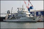 大船入港:2013/10/15_RV Ocean Researcher V_海研五號@中信造船廠順榮廠區
