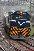 貨物列車:2019/12/19_7508次_R123本務@猴硐站開車