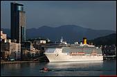 大船入港:2013/06/27_Costa Atlantica_歌詩達大西洋@基隆港東二c