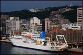 大船入港:2013/03/24_Subaru_速霸陸_海底電纜敷設船@基隆港東二a