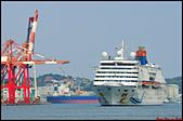 大船入港2020:2020/02/10_SuperStar Aquarius_寶瓶星@基隆港進港b