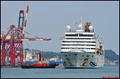 大船入港2020:2020/02/10_SuperStar Aquarius_寶瓶星@基隆港進港c