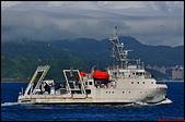 大船入港2019:2019/08/23_RV New Ocean Researcher2_新海研2號@基隆港海試出港d