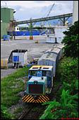 貨物列車:2019/05/12_Schoma調車機+亞泥粉車@花蓮港臨港線b