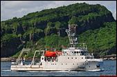 大船入港2019:2019/08/23_RV New Ocean Researcher2_新海研2號@基隆港海試出港b