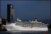 大船入港:2013/06/27_Costa Atlantica_歌詩達大西洋@基隆港東二a