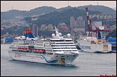 大船入港2020:2020/02/09_SuperStar Aquarius_寶瓶星@基隆港出港b