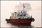 香江歲月:2017/04/07_Pilot Boat_領港船_#86@紅磡碼頭對出