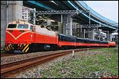 親愛的鐵道:2019/12/13_6006次@基隆站接近b
