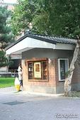20070630台大校園:071台大-莫札特咖啡館.jpg