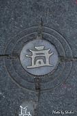 20080426再訪老台北:039迪化街之旅.jpg