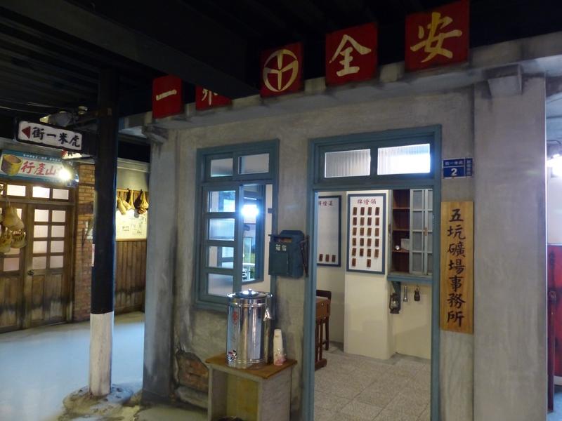 虎牌米粉觀光工廠:1.jpg
