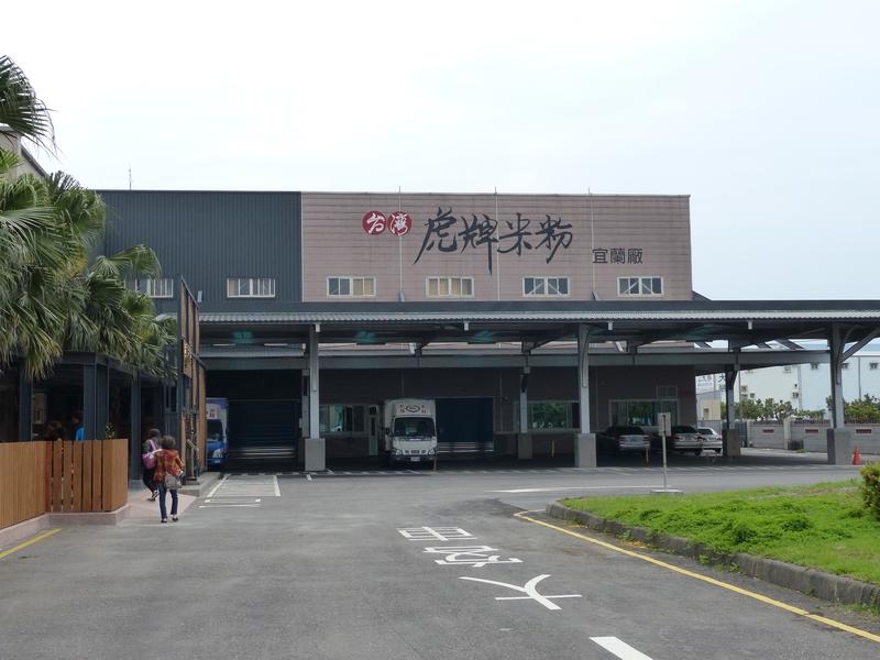 虎牌米粉觀光工廠:34.jpg