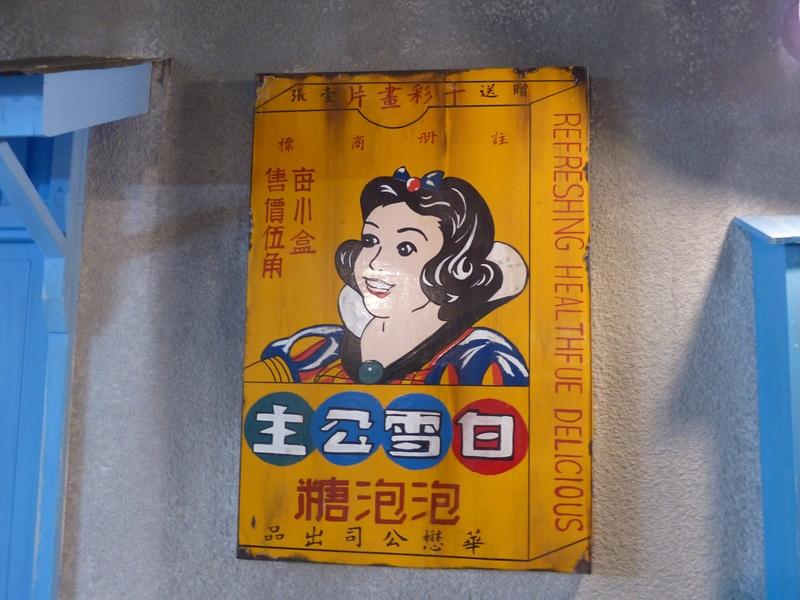虎牌米粉觀光工廠:16.jpg