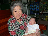 98年06月15日 第二次打預防針:外祖母VS妤雯