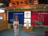北海道 S50:IMG_0044