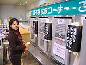 北海道 S50:IMG_0050