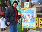 北海道 S50:IMG_0057