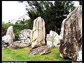 台南東興公園:IMG_0028