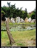 台南東興公園:IMG_0045