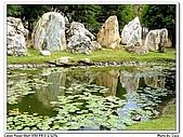 台南東興公園:IMG_0047