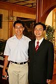 志忠&雅雯婚禮全記錄:20070708_018