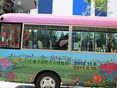 99年花博-圓山園區:IMG_0467.JPG