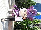 99年花博-圓山園區:IMG_0454.JPG