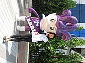 99年花博-圓山園區:IMG_0455.JPG