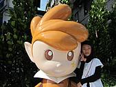 99年花博-圓山園區:IMG_0456.JPG