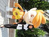 99年花博-圓山園區:IMG_0457.JPG