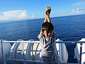 綠島--99年暑假:IMG_0437.JPG