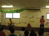 2011.09.05 第一屆靈修生活體驗暨新生共融 DAY1  1/6:IMG_5288.JPG