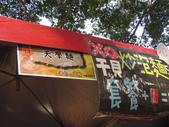 2014.12.06 校慶園遊會: