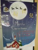 2014.12.19 聖誕感恩共融晚會 1/?: