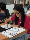 2014.10.17 書法專題:景教流行中國碑:DSCN5567.JPG