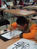 2014.10.17 書法專題:景教流行中國碑:DSCN5552.JPG