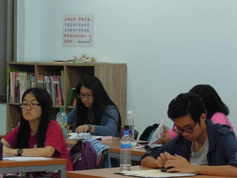 2014.10.17 書法專題:景教流行中國碑:DSCN5541.JPG