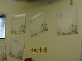 2011.09.05 第一屆靈修生活體驗暨新生共融 DAY1  1/6:IMG_5300.JPG