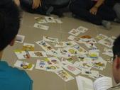 2011.09.05 第一屆靈修生活體驗暨新生共融 DAY1  3/6:IMG_5401.JPG