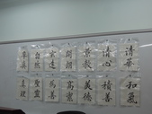 2014.10.17 書法專題:景教流行中國碑:DSCN5574.JPG