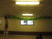 2011.09.04 第一屆靈修生活體驗暨新生共融 DAY 0:IMG_5264.JPG