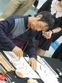 2014.10.17 書法專題:景教流行中國碑:DSCN5546.JPG
